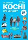 Welcome to Kochi University